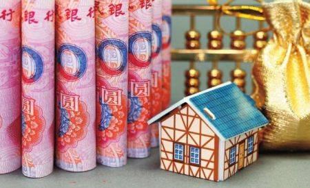 石家庄:全市范围内统一暂停发放住房公积金异地贷款