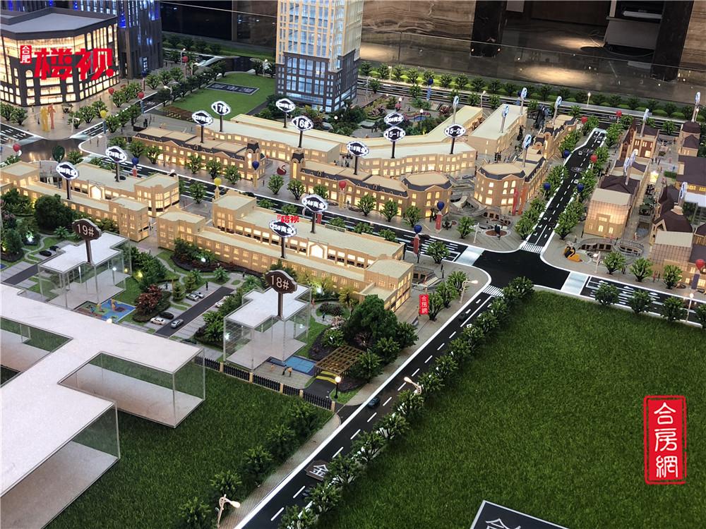 繁华都市生活由此开启 恒大中央广场营销中心耀世启幕