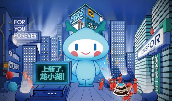 """江西龙湖""""绽放""""强势启动 春季校招等你来PICK"""