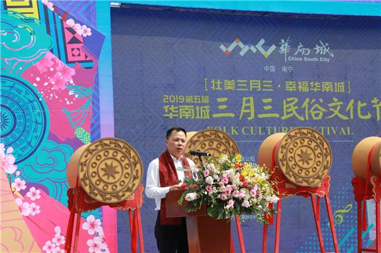 2019第五届华南城三月三民俗文化节盛大开幕