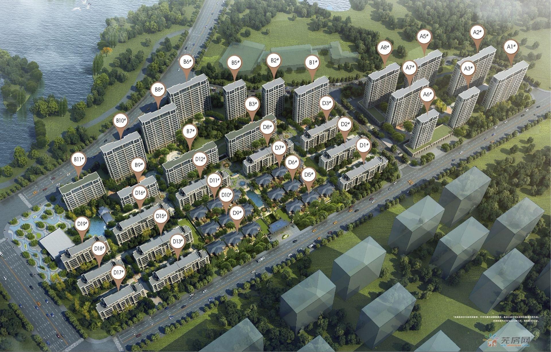 看过来 月供5000元在芜湖能买到哪些好房?