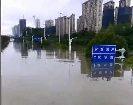蚌埠又双叒叕下雨了,你在东海大道看过海吗