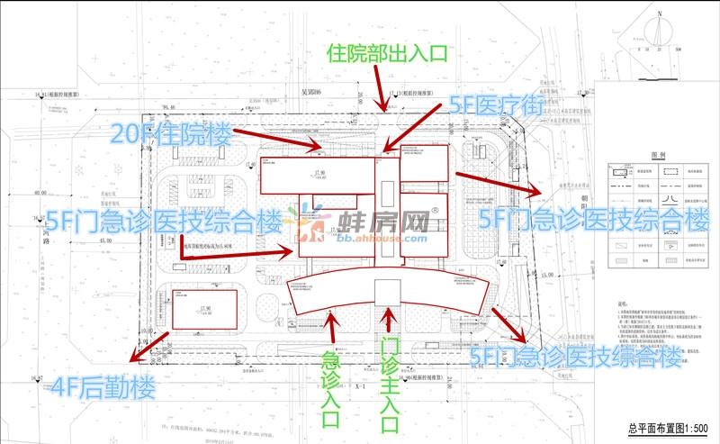 蚌埠市骨伤科医院淮上院区规划出炉 淮上发展再升级