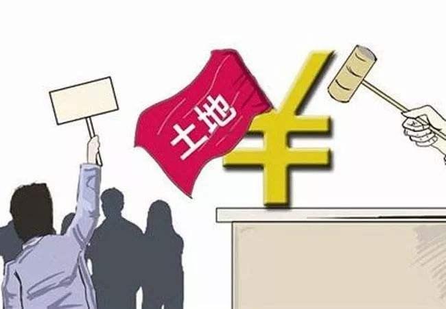 4月蚌埠淮上拟出让294.12亩商住地 起始价81180万元