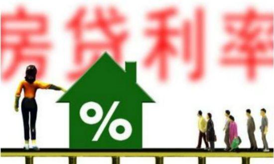 3月全国138家银行房贷利率下跌!最低上浮4%