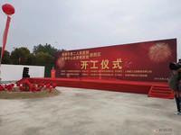蚌埠二院新院区正式开工