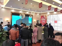 4月15日大学城文化商业广场VIP预约登记开启