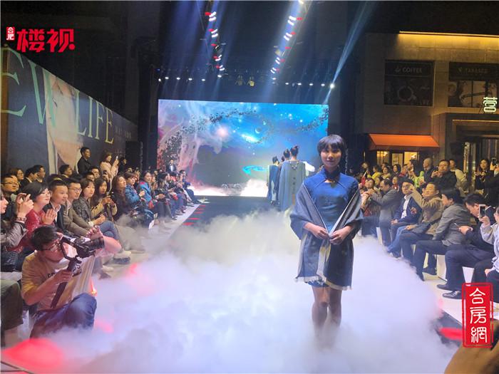 【北辰 •旭辉中心】展示中心开放