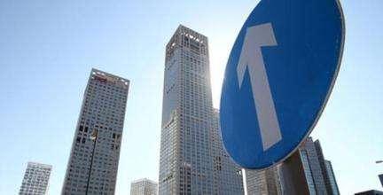 楼市升温!3月70城中65城房价上涨 数量创5个月新高