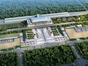 淮南南站新动态!综合客运枢纽设计方案规划已出炉