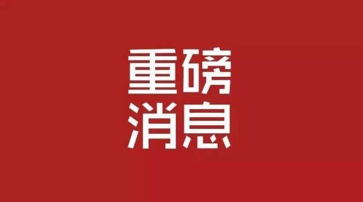 蚌埠两处工业文物入选第二批中国工业遗产保护名录