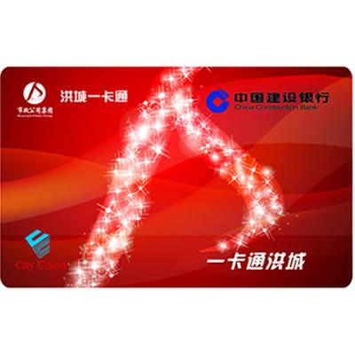 洪城一卡通退卡点增至5个 用户可当场退款