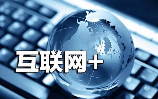 网上政务服务能力水平 南昌在32个重点城中列十一