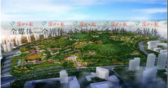 89万平米!淮北东部新城的这个大公园开工了~