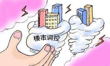 """楼市""""阳春""""难成""""盛夏"""" 政策放松的可能性不大"""