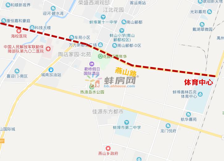 蚌埠云巴首期工程位于城南 从体育中心沿燕山路至兴华路