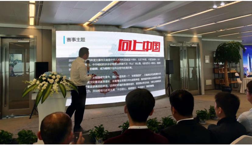 新赛季新征程!2019国际垂直登高大奖赛新闻发布会在南昌绿地中心303召开!
