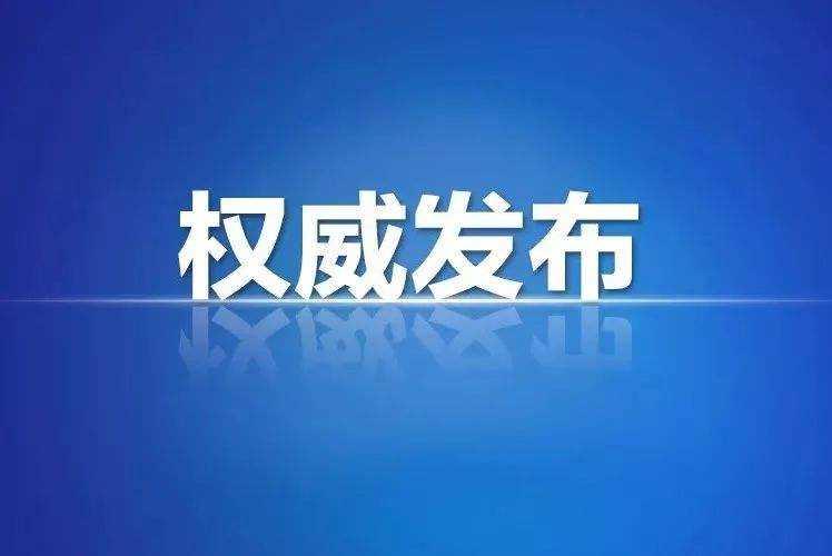 蚌埠城南4家楼盘学区问题最新进展!官方回复来了!
