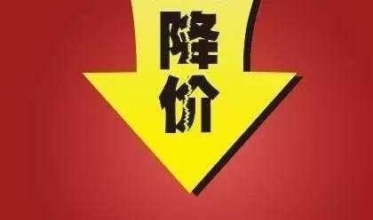 3月一线城市房价同比跌1.4% 上海跌近8%