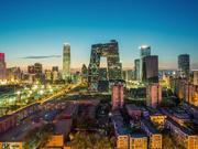 """北京""""住宅工程质量潜在缺陷保险""""正式施行"""