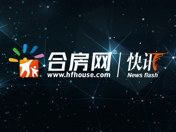 孔雀城北城项目案名正式公布为:孔雀城·时代北宸