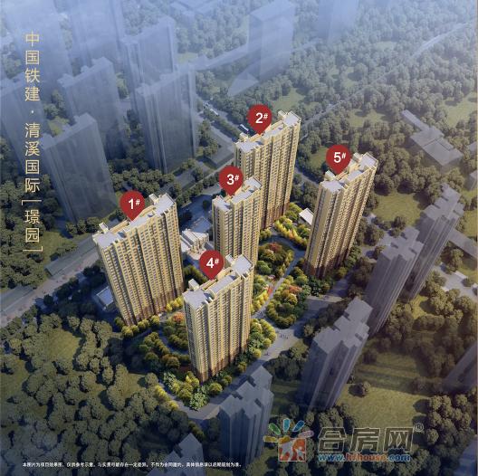 中国铁建·清溪国际璟园在售楼栋