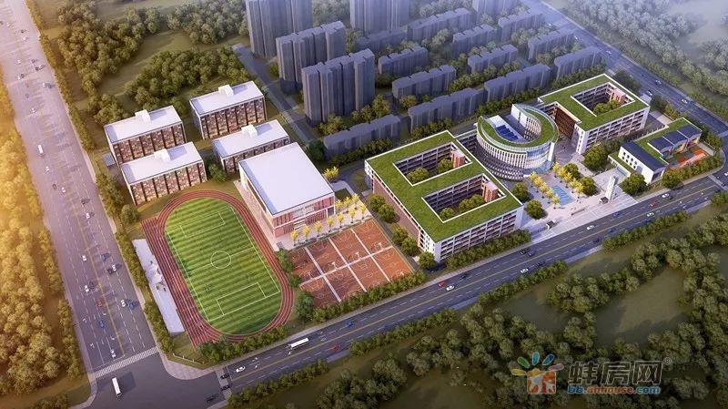 @怀远人!南京师范大学怀远实验学校今年9月开学