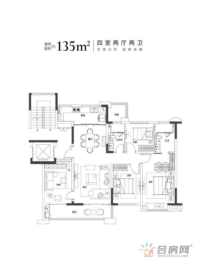 四室户型,三房朝南,户型较为方正。