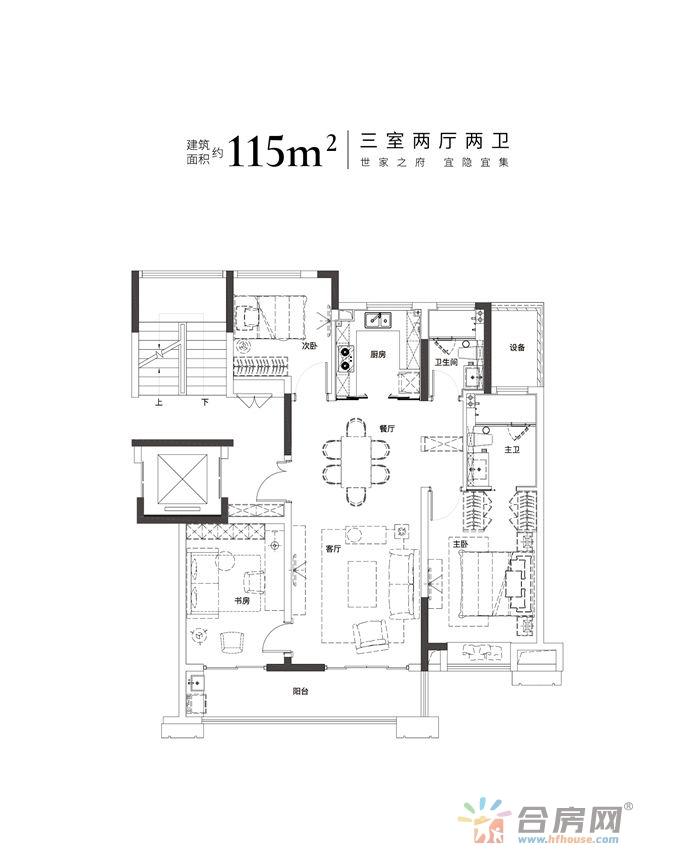 三室户型,主卧与书房南向设计。
