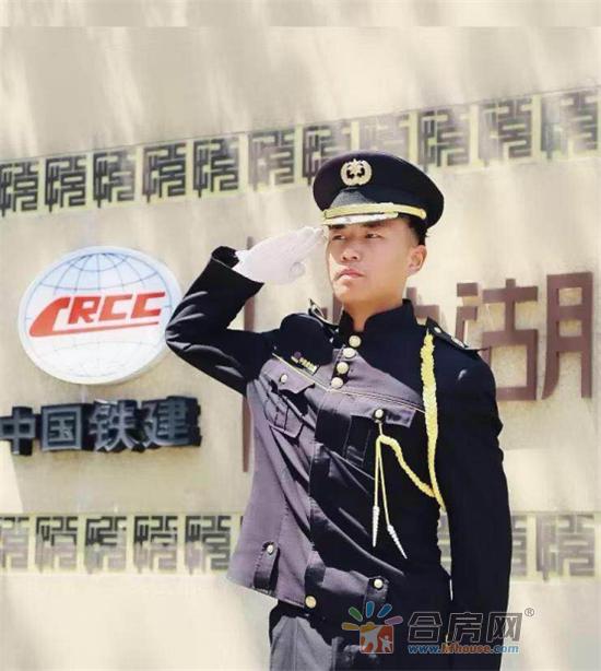 190506悦湖央企物业服务519.png