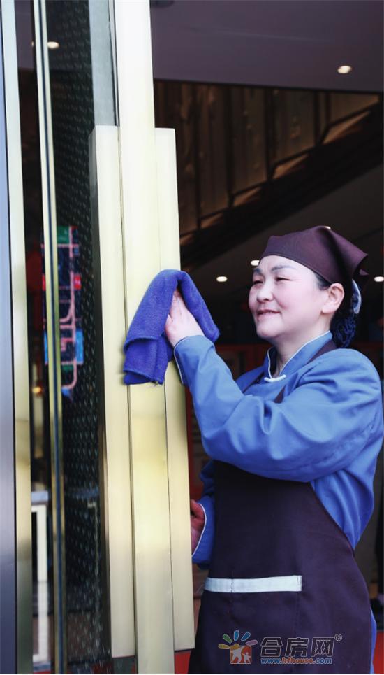 190506悦湖央企物业服务744.png