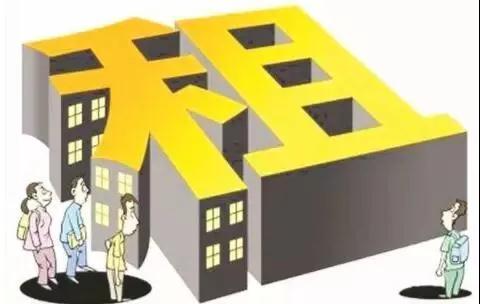 合肥市将推行住房租赁合同网上签约和备案制度