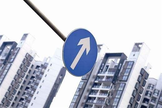 蚌埠商品房开发稳中有增 施工面积总量居全省第3