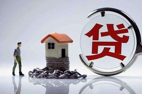 银行资金偏好房地产 信用卡贷款增速加快