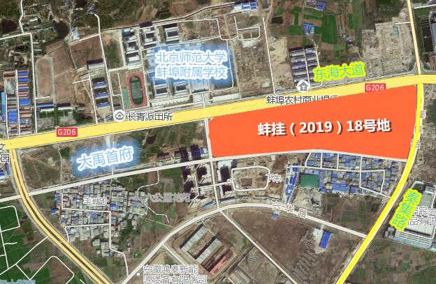 成交!泽融投资以2.55亿拿下禹会区189.62亩宅地