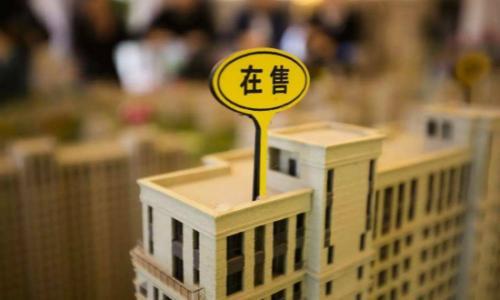 """土地拍卖火热调控加码!楼市""""小阳春""""会延续吗?"""