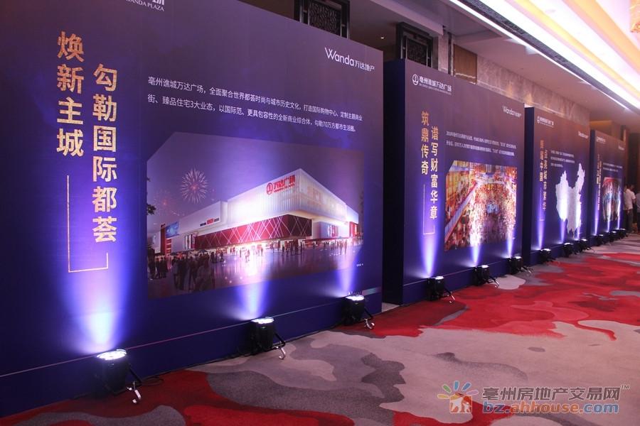 谯城万达|社科院经济大咖易宪容与我们开启巅峰对话