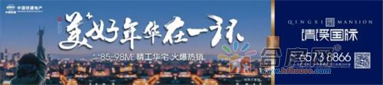 20190513爱车加油 幸福加速 200元加油卡已顺利签收(1)715.png