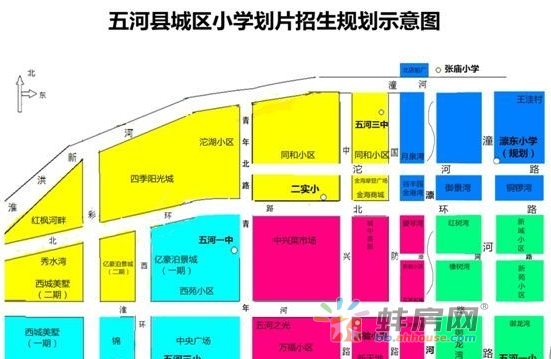 蚌埠五河县2019年学区划分图发布!