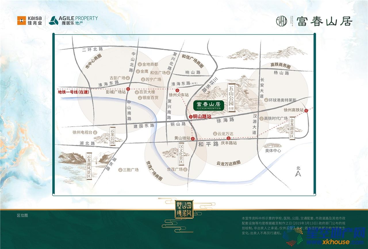 富春山居交通图