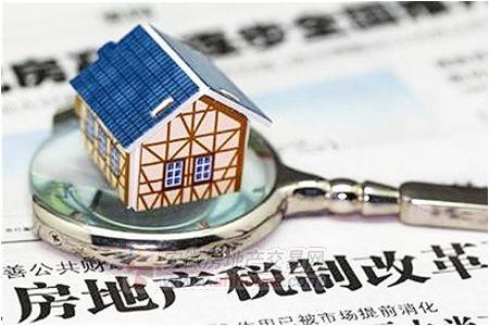 如果老百姓能清楚房地产税用在哪里 支持率就会上升