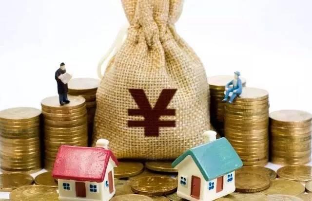 蚌埠前4月完成房地产开发投资总量位居全省第3