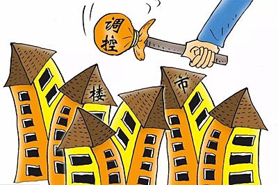 """十个城市遭预警提示 房地产市场调控""""稳""""字当头"""
