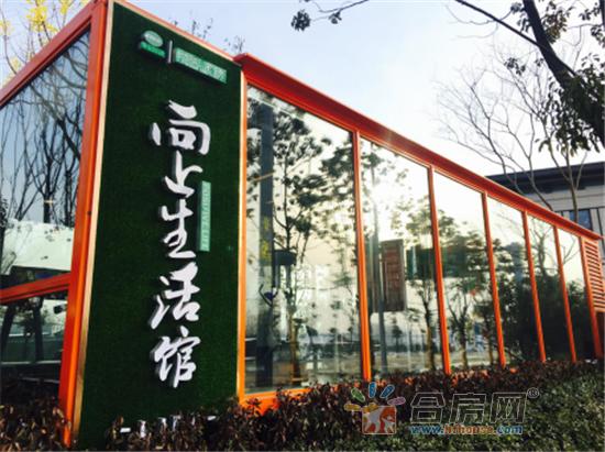 190514悦湖价值软文社区健身(1)251.png