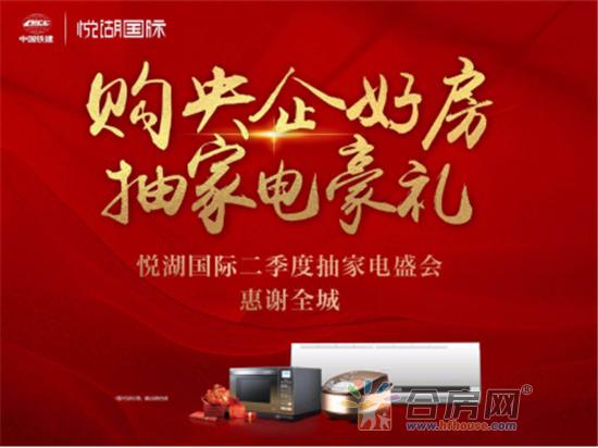 190514悦湖价值软文社区健身(1)1173.png