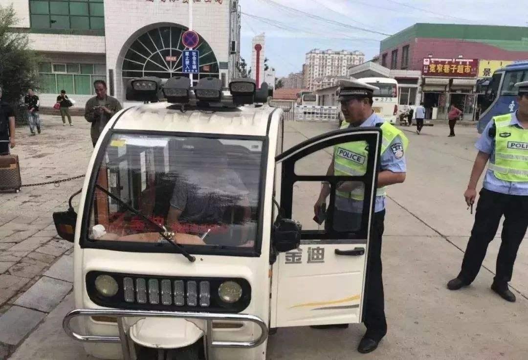 蚌埠交通运输局:积极推进电动三、四轮车集中整治