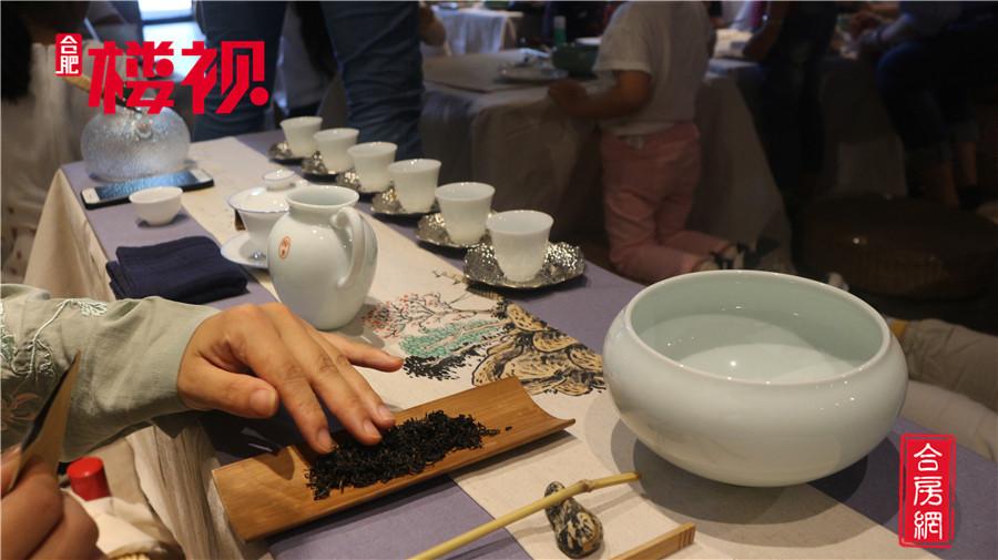 茶文化活动