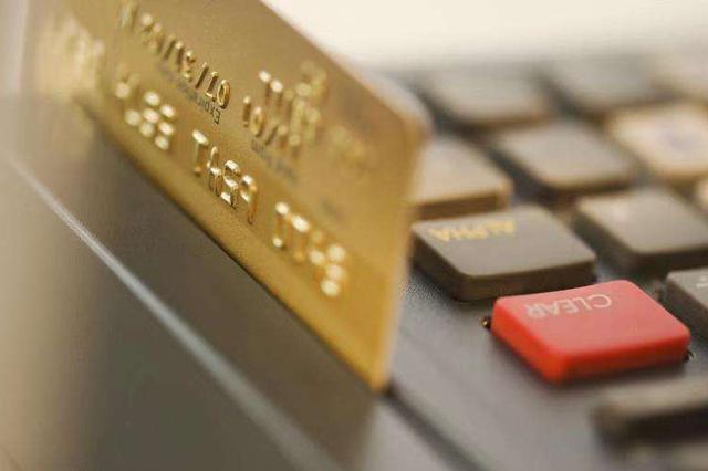 从5月20日起 安徽省全面取消企业银行账户许可!