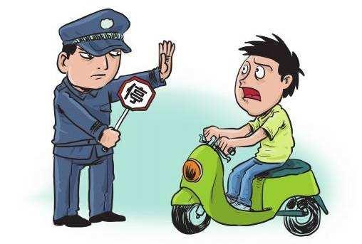 蚌埠市正式启动电动三(四)轮车及三轮摩托车整治