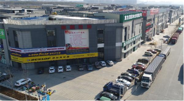 宝湾国际产业升级 打造国际化建材家居产业